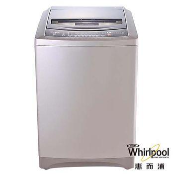 Whirlpool惠而浦16公斤直立變頻洗衣機WV16AD