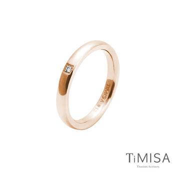 【TiMISA】愛戀 玫瑰金 純鈦戒指
