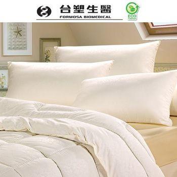 【台塑生醫】物理性壓花防蹣抗菌舒眠枕2入