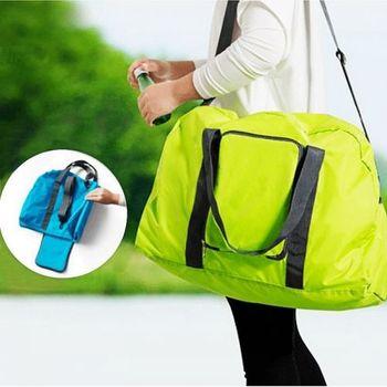 【Bunny】旅行包多功能可折疊單肩包旅行袋