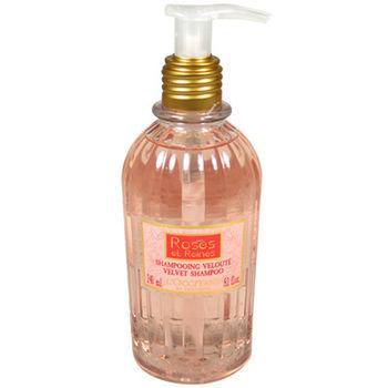 L'OCCITANE歐舒丹 玫瑰皇后洗髮乳(240ml)