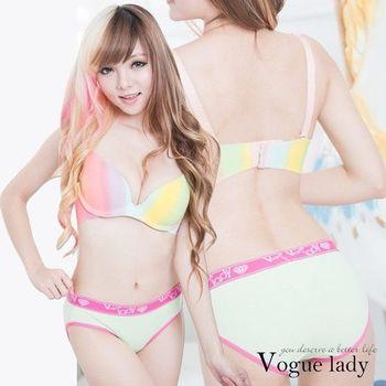 (任選)【Vogue Lady】馬卡龍系列滾邊三角褲(綠)