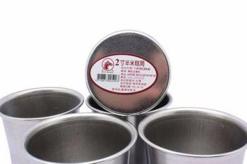 2吋半米糕筒 5入/組 正304 排骨筒 蒸蛋 茶碗蒸 米高筒 廚房