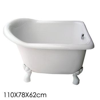 【Aberdeen】 仙度瑞拉 古典獨立浴缸-白(110cm)