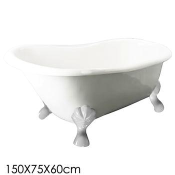 【Aberdeen】 蘇菲亞 獨立浴缸-白(150cm)