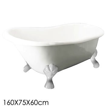 【Aberdeen】 蘇菲亞 獨立浴缸-白(160cm)