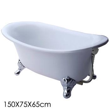 【Aberdeen】 艾麗兒 獨立浴缸-銀(150cm)