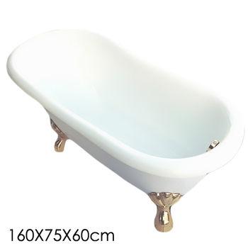 【Aberdeen】 蘇菲亞 獨立浴缸-金(160cm)