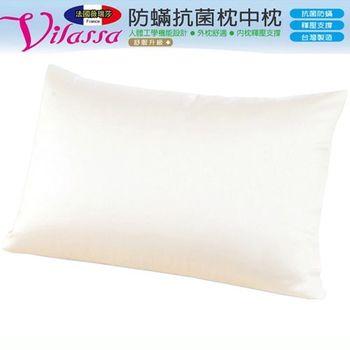 薇瑞莎 枕中枕-法國品牌 法國設計 台灣生產