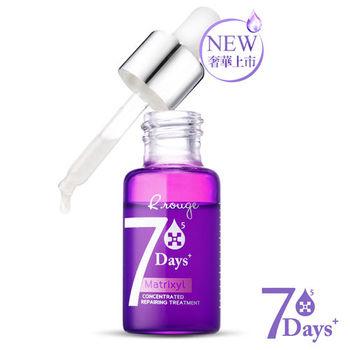 R.rouge愛美肌 7Days 五胜肽修護微安瓶(緊實-Matrixyl)