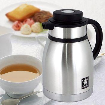 時尚咖啡壺 (1.5L) 真空咖啡壺 熱水壺 茶壺 熱水瓶 冷水壺 居家