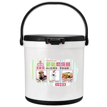【大家源】節能燜燒鍋-2L/TCY-9112-台灣製造