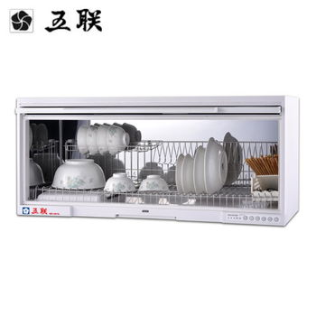 五聯WD-1801懸掛式烘碗機80CM(塑鋼筷架)