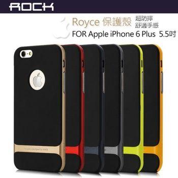【ROCK】Apple iPhone6 Plus 5.5吋 Royce系列 保護殼