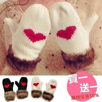 Verona 冬季新款可愛心心相映加厚保暖毛線手套(黑色/白色)