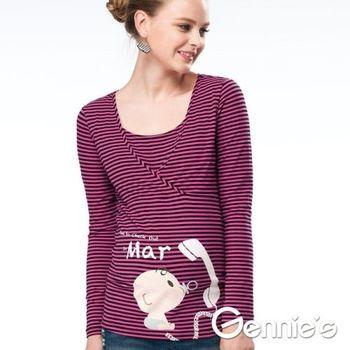 Gennie's奇妮-March春神來了哺乳衣(XL)+寶寶衣(親子裝)