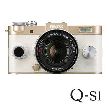 PENTAX Q-S1+5-15mm 變焦單鏡組(公司貨)