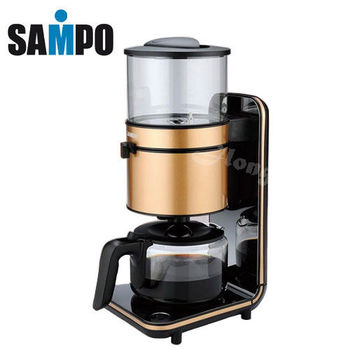 【Sampo 聲寶】經典咖啡機-炫金/HM-L14102AL