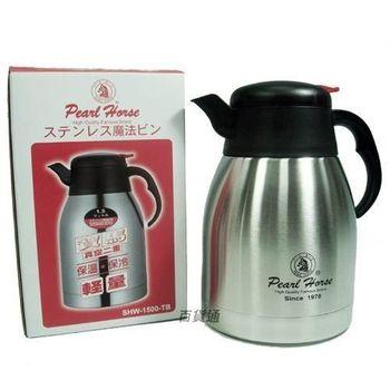 日本寶馬牌 輕量真空二重保溫水瓶 熱水壺 保溫壺 咖啡壺1500ml