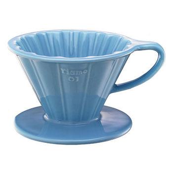 TIAMO V01花漾陶瓷咖啡濾器組 (粉藍)附濾紙量匙滴水盤-HG5535BB