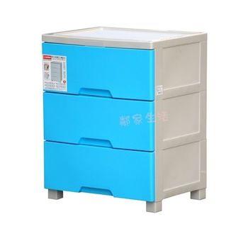 KEYWAY 特大好運三斗櫃 收納櫃 置物櫃 櫃子 整理箱 (三層) 84L