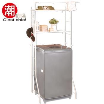 可伸縮洗衣架 馬桶架 洗衣機架 伸縮馬桶架 伸縮衣架 日本同步發售