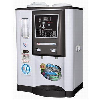 《晶工牌》省電奇機光控溫熱全自動開飲機JD-3703