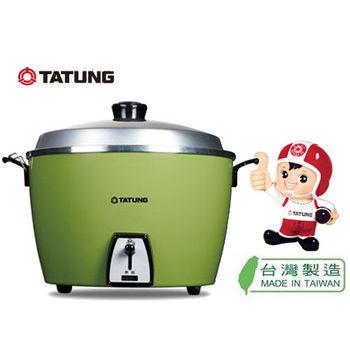 【TATUNG大同】10人份不鏽鋼內鍋款電鍋/TAC-10L-SG-台灣製造