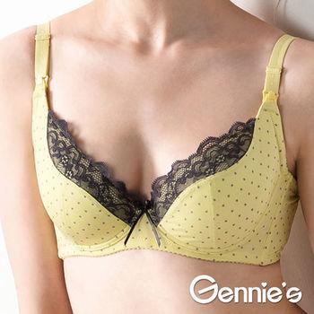 Gennie's奇妮-幸運草經典蕾絲款孕哺內衣(GA56)-黃