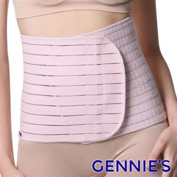 Gennies奇妮-彈性束腹帶-(GZ94)-醫療用束帶(未滅菌)