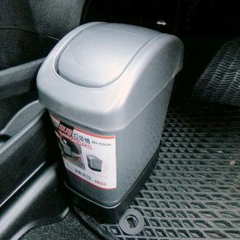 車用垃圾桶 3L 垃圾桶 固定式 置物桶 便利型 汽車 居家