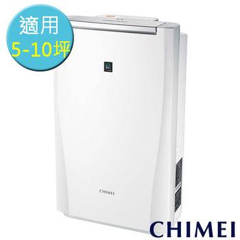 【CHIMEI奇美】8L時尚美型節能除濕機/RHM-C0800T