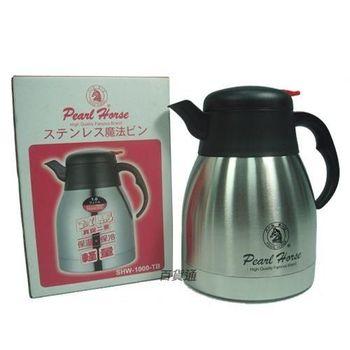 日本寶馬牌 1200ml輕量真空二重保溫水瓶 熱水壺 保溫壺 咖啡壺