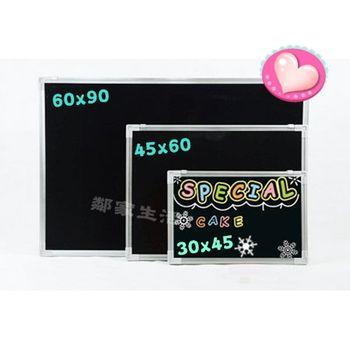 鏡面黑板(中)45x60  (贈板擦+擦擦筆)