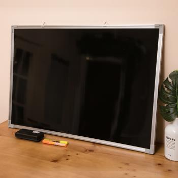 鏡面黑板 (大) 60x90 買就送板擦+擦擦筆 黑板白板