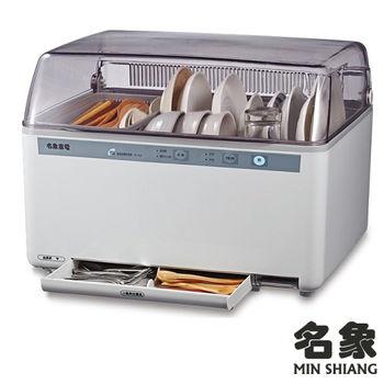 【名象】10人份智慧型微電腦烘碗機 TT-737