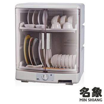 【名象】直立式10人份溫風座立壁掛兩用烘碗機 TT-867
