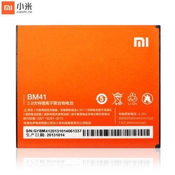 原廠電池 MIUI 紅米機 BM41 2000mAh