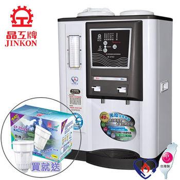 買就送濾心【晶工】光控節能智慧溫熱開飲機/JD-3703