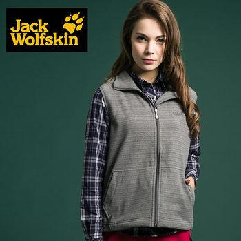 【飛狼Jack Wolfskin】Avanos保暖背心 / 灰色