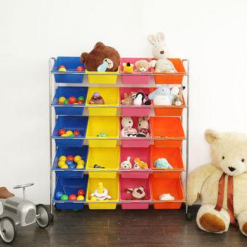 ikloo 可移式20格玩具收納組