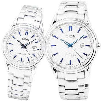 BIBA碧寶錶經典時尚藍寶石石英對錶 / B121S019W B321S019W (原廠公司貨)