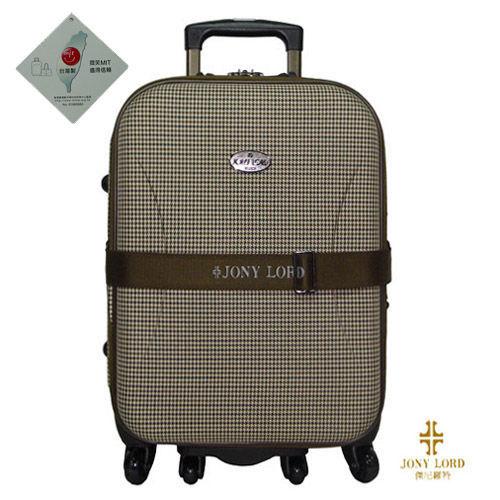 【JONY LORD】21吋台灣製精品可爬樓拉桿旅行箱JL-9005(千鳥紋)