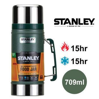 【美國Stanley】經典不鏽鋼真空保溫食物悶燒罐709ml(錘紋綠)