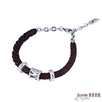 J'code真愛密碼 我愛你愛我 純銀編織繩男手鍊-棕