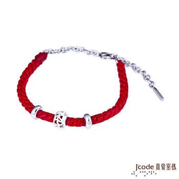 J'code真愛密碼 心滿意足 純銀編織繩手鍊-紅