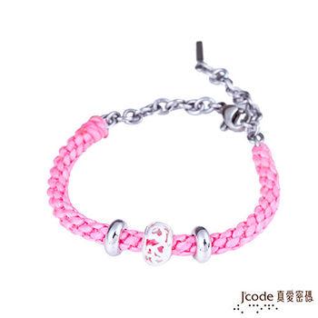 J'code真愛密碼 心滿意足 純銀編織繩手鍊-粉