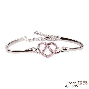 J'code真愛密碼 無限愛情 純銀手環