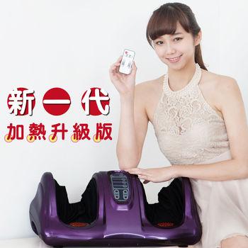 新一代名模系列紓壓美腿機 加贈遠端搖控器