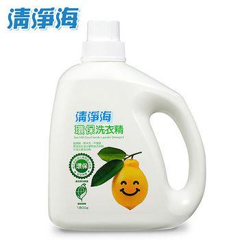 《清淨海》環保洗衣精(檸檬飄香)1800ml